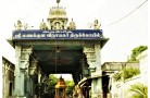 PONDICHERRY / PUDUCHERRY TOUR PACKAGE 3 DAYS/2 NIGHTS